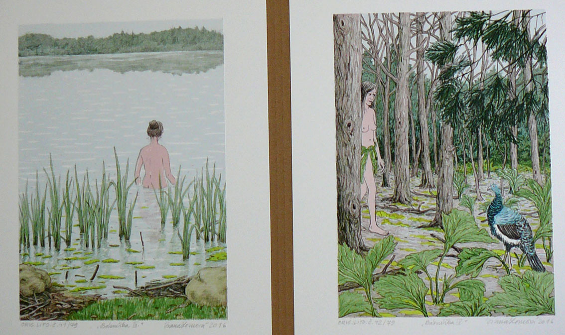 """<a href=""""http://esgalerie.cz/project/lomova-ivana/"""">Lomová Ivana</a>"""